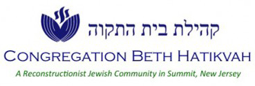 Reconstructionist synagogue comedy night success (Congregation Beth Hatikvah's logo)